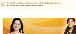Gujarat Secondary and Higher Secondary Education Board (GSHSEB), Gujarat Board 10th Result 2019 on May 21, 2019 @gseb.org, Examresults.net