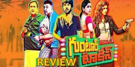 Guntur Talkies Movie Review: actress Shraddha Das, Small screen actress Rashmi Gautham, and new actor Siddhu, Senior actor Naresh, Ravi Prakaash, Fish Venkat, Raja Ravindra, Jogi Naidu, Raghu babu, Senior multi language actor Mahesh Manjrekar and Snigdha. There were few other senior actors as well and these stars really gonna create buzz with the movie Guntur Talkies. Can't wait anymore to watch this film.
