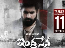 Vijay Antony's Indrasena Movie Trailer Release Date Posters are  launched