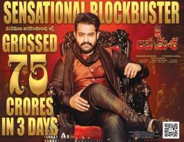 Jai Lava kusa Tollywood Movie is an advancement show film. Ja Lava Kusa Movie Blockbuster hit had been running successfully in Theatres.Where these statements are extraordinarily delightful.