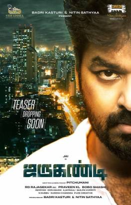 Jarugandi is an upcoming tamil film written and directed by Pitchumani. Jai, Reba Monica John plays the lead role in the movie. Music by BoBo Shashi