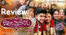 Kalyana Vaibhogame Movie Review:The most awaited upcoming movie Kalyana Vaibhogame is going to hit theaters on 4th March. After Ala Modalindi and Jabardhast movies Nandini Reddy is in front of us with a new movie  Kalyana Vaibhogame starring with Nagashourya and Malavika Nair concentrating by Ala modalaindi celebrity Nandini reddy.http://www.indiantalks.in/2016/03/kalyana-vaibhogame-full-review-rating.html