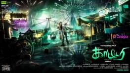 Katteri is an upcoming tamil comedy horror flick written and directed by Deekay of Yaamirukka Bayamaen fame. Vaibhav, varalaxmi,aathmika,manali,sonam