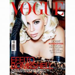 Kim Kardashian – Vogue Brazil Magazine June 2015 | Hollywood News Update