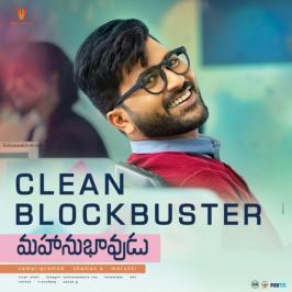 Mahanubhavudu movie had been released and running successfully in theaters.Mahanubhavudu Movie is a wistful movement entertainer.
