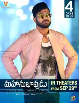 Mahanubhavudu Tollywood Movie curent poster had been released. where the movie posters had been increasing the expectations of people.