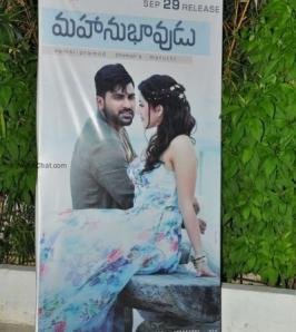 mahanubhavudu movie is going to be released to dusshera. And the Mahanubhavudu pre release event had been done by inviting Prabhas.