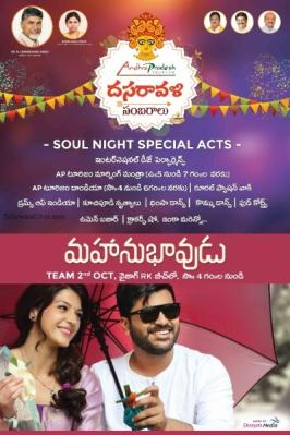 Sharwanand is an Indian Film Actor. He is Predominantly known for his works in Telugu Cinema. Sharwanand started his career with the movie Idava Tareekhu.