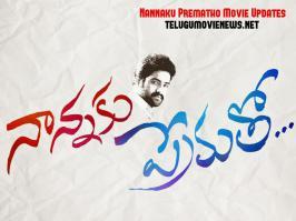Jr NTR Nannaku Prematho Movie Review by Crazynews. And Also Nannaku Prematho Movie Rating. Nannaku Prematho Movie Collections. Jr NTR and Rakul Preet Singh Lead