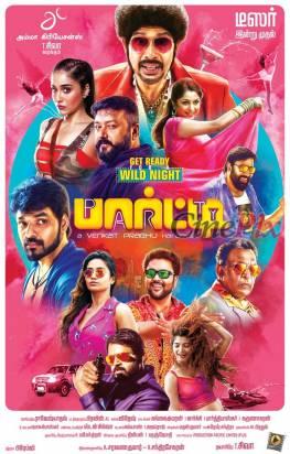 Venkat Prabhu Party Tamil Movie. Jai, Shiva, Shaam, Regina Cassandra, Nivetha Pethuraj, Sanchita Shetty, Jayaram, Nassar. Music Premgi. Producer T Siva