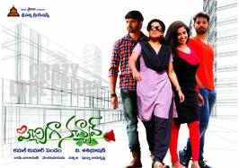 Pichiga Nachav Movie Poster