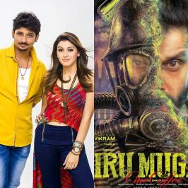 While Jiiva's next 'Pokkiri Raja' is being produced by P T Selvakumar, Vikram-starrer 'Iru Mugan' is bankrolled by Shibu Thameens.