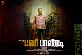 Pa Paandi is a 2017 Indian Tamil-language drama film produced, written and directed by Dhanush in his directorial debut. The film features Rajkiran.
