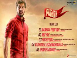Jai, Surabhi starred Pugazh directed by Manimaran is gearing up for a grand audio launch on July 3rd. Vivek Siva and Mervin Solomon have composed songs for Jai's Pugazh. Jointly produced by Sushant Prasad and Varun Manian of Radiance Media, Sony Music holds Pugazh audio rights. Here we go with Puga