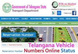 Telangana State Vehicle Registration Number Check Online at www.transport.telangana.gov.in/. TS RTA Vechicle New numbers online released everyday in the morning. TS RTA Registration Number Status 2017 will be check at TS RTA Official Site only. Telangana State RTA Registration Number Status District wise has issued by Government