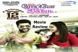 Jayam Ravi, Hansika's Romeo Juliet Movie Review exclusively at way2movies.com . Will the Engeyum Kadhal pair score a super hit yet again? Read Review of Romeo Juliet. Tipped to be a new age love entertainer, will director Lakshman prove his mettle with this rom com, Romeo Juliet? Will Ravi and Hans