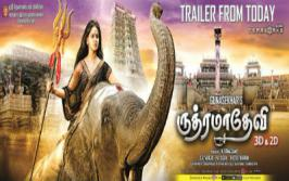 Anushka in and as Rudramadevi, India's first historic 3D film. The tamil version trailer of Rudramadevi is all set to be launched on Friday [June 12] evening. Directed by Gunasekhar, Maestro Ilayaraja has composed music for this Tamil, Telugu bilingual film. Trailer will be screened in theaters fro