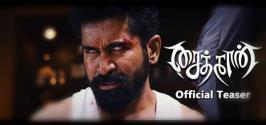 Watch Vijay Antony's Saithan official Teaser directed by Pradeep Krishnamoorthy.Cast : Vijay Antony, Arundhathi Nair, Charuhasan, Meera Krishnan, Y. G. Mahendran