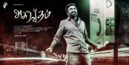 Asuravadham is an upcoming tamil movie written and directed by debutant M Maruthupandian. Sasikumar plays the lead role in the movie.