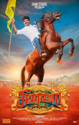 Seema Raja is an upcoming tamil comedy flick written and directed by Ponram. Siva Karthikeyan, Samantha plays the lead role.