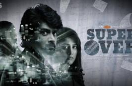 Super Over Movie Review is a crime thriller with an engaging narrative that is watchable for its thrills. Watch Super Over Movie Online Streaming on Aha