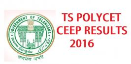 TS Telangana POLYCET 2016 Results: The Telangana POLYCET 2016 results are expected today. Earlier, the board has successfully conducted the entrance exam on 21st April 2016 and those who seek admission into Diploma level programmes have appeared for the exam. The aspiring candidates who had appeared for the exam might be waiting for the announcement of the result. Now the results will be declared today at 3 PM by the special chief Secretary of Telangana. Since the results will be out, the candidates can check them on the official website