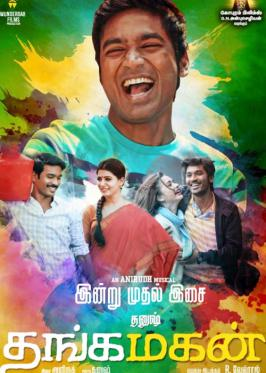 Get Dhanush, Samantha, Amy Jackson featuring Thanga Magan movie review is here. It is directed by Velraj and music is done by youth sensation anirudh.