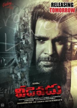 Veedevadu is a sentimental wrongdoing spine chiller movie.Hero and courageous woman of the motion picture Veedevadu is Sachin J Joshi and Esha Gupta.