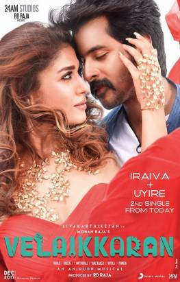 Upcoming tamil movie Velaikkaran second track has been released today. The film stars Nayanthara and Siva Karthikeyan. More news..