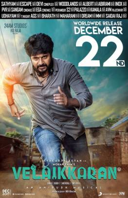 Velaikkaran Set to release on December 22. Sivakarthikeyan's Velaikkaran directed by Mohan Raja has been certified a clean U by the censor board.