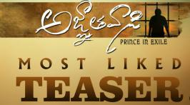 Agnyaathavaasi teaser Becomes Most Liked in Tollywood featuring Pawan Kalyan, Keerthy Suresh & Anu Emmanuel in lead roles.