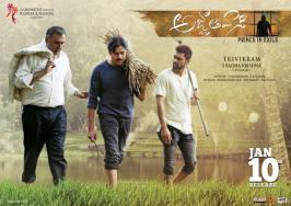 Agnyaathavaasi /Agnyathavasi finally released on January, 9th, 2018. Agnyaathavaasi Movie Review starring Pawan Kalyan, Keerthy Suresh, and Anu Emmanuel has received positive reviews from the audience. Agnyaathavaasi Review, Agnyaathavaasi Rating, Agnyaathavaasi Hit or Flop, Agnyaathavaasi Public Talk.