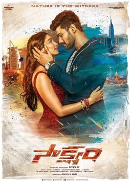 Sakshyam Movie First Look Poster that features Bellamkonda Sreenivas and Pooja Hegde in a romantic mood. The Sakshyam First Look poster has an interesting tagline 'Nature is the witness'. Sakshyam First Look posters, Sakshyam Movie posters, Bellamkonda Sreenivas and Pooja Hegde Movie Posters