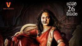 Bhaagamathie 2018 Movie starring Anushka Shetty, Jayaram, and Unni Mukundan which is gearing up for a grand release on 26th January 2018 and received positive Bhaagamathie Movie Review and Bhaagamathie Movie Ratings from viewers. Bhaagamathie Hit or Flop Public Talk, Bhaagamathie Review