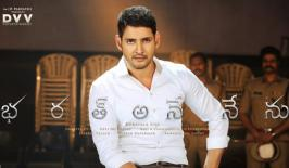 Bharat Ane Nenu Movie Review: The Director Koratala Siva's Bharat Ane Nenu Movie starring Mahesh Babu and Kiara Advani has received positive reviews and ratings from the audience around the world. Bharat Ane Nenu Telugu Movie Review, Bharat Ane Nenu Movie Rating, Bharat Ane Nenu Hit or Flop Talk.