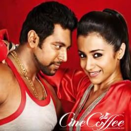 Bhoologam featuring Jayam ravi, Trisha, Prakash Raj, Nathan Jones is to release on december 25, 2015. Jayam Ravi starrer Bhoologam is to release on christmas