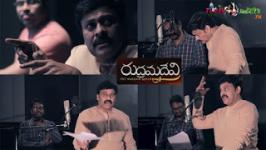 TAGS :: Chiranjeevi Voice Over Making Video, Chiranjeevi Voice Over Making for Rudhramadevi, Rudhramadevi, Anushka, Allu Arjun, Chiranjeevi, Rudhramadevi Chiranjeevi's Videos, Rudhramadevi Making VideosSalute To Chiranjeevi Garu - Gunaa Teamworks,Salute To Chiranjeevi Garu : Gunaa Teamworks. By admin; Jun 18th, ... Chiranjeevi 150th Movie Director Confirmed · Bandla Ganesh Doing ..Salute To Chiranjeevi Garu - Gunaa Teamworks Rudhramadevi 3D' being the first ..Chiranjeevi Voice Over Making Video | Rudhramadevi | Anushka | Allu Arjun