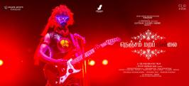 Nenjam Marappathillai First Look, Check out Nenjam Marappathillai First look Posters, Nenjam Marappathillai is written and directed by Selvaraghavan,Nenjam Marappathillai