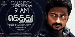 Gethu Movie New Trailer, Latest, Udhayanidhi Stalin, Amy Jackson, Vikranth, Karunakaran, Tamil Film, Kollywood, makings, Shooting Spot, Recent, Today, Hd, High Quality, harris jayaraj, thirukumaran