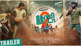 Watch Goli Soda 2 Official Trailer Online directed by SD Vijay Milton. Produced by his brother Bharath Seeni under Rough note Production. 'Goli Soda 2' stars Gautham Menon and Samuthirakani in supporting roles. Goli Soda 2 Movie Release on 2018, Watch Goli Soda 2 Full Movie Trailer HD online.
