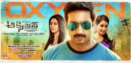 Gopichand, Raashi Khanna and Anu Emmanuel starrer Oxygen Movie Total Box-Office Collections worldwide distributor share of Rs 5.35 Cr.