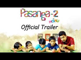 Watch the official trailer of Pasanga 2 Starring Surya, Amala Paul, Karthik Kumar & Bindu Madhavi. Written & Directed by Pandiraj the music is scored by Arrol Corelli and presented by 2D Entertainment Surya & Pasanga Productions  Movie - Pasanga 2 Music - Arrol Corelli Director - Pandiraj Starring - Suriya, Amala Paul, Karthik Kumar, Bindu Madhavi Producer - Suriya Studio - 2D Entertainment, Pasanga Productions, Studio Green, Escape Artists Motion Pictures Music Label - Sony Music Entertainment India Pvt. Ltd. <br/> <iframe width=