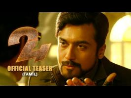 Suriya presents | 24 Official Teaser Tamil | Surya, Samantha Ruth Prabhu, Nithya Menen | AR.Rahman | Vikram K Kumar | 2D Entertainment | Studio Green | K.E.Gnanavel Raja proudly presents  Cast: Suriya, Samantha Ruth Prabhu, Nithya Menen, Ajay, Saranya Ponvannan, Girish Karnad, Sathyan.  Crew: Writer & Director - Vikram K Kumar Music - A.R. Rahman Cinematography - S. Thirunavukarasu Editor - Prawin Pudi Production Design - Amit Ray & Subrata Chakraborty Lyrics -Vairamuthu , Madhan Karky Sound Design- Laksminarayanan Sound Effects- Iqbal Action - AnbAriv Choreography- Raju Sundaram, Brindha, Dinesh, Sridhar VFX Supervisor -Julien Troussellier Make-up - Clover wootton & Preetisheel.G Singh Costume design - Darshan Jalan, Isha - Divya & Nidhi- Anisha Stills - R.Venkatram Publicity Designs - Rising Apple  Visual Promotions - Deepak Bhojraj PRO- Johnson Chief Associate Director - Swaroop Mittapalli Production Controller- B.Senthil Kumar  Line Producer- Prashanth Sharma Executive Producer-Shreyas Khedekar Associate Producer-Suraj Sadanah Co-Producer- Rajsekar Karpoorasundarapandian Producer- Suriya  <br/> <iframe width=