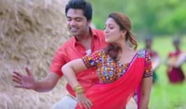 Check out Silambarasan, Nayanthara starrer Idhu Namma Aalu official Trailer . Movie is directed by Pandiraj and music is done by Kuralarasan .