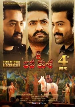 Jai lava kusa movie 4th week posters photos, jai lava kusa movie latest stills, Ntr latest images, Ntr jai lava kusa movie wiki,