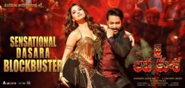 Jai Lava Kusa Blockbuster Movie Posters  .Jai Lava Kusa Movie cast Jr.NTR, Raashi Khanna and Nivetha Thomas. Where these announcements are exceptionally delightful.