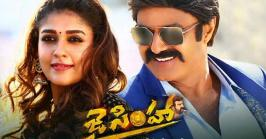 Nandamuri Balakrishna's Jai Simha completed the 100 days run in Guntur district Chilakaloorpet and Emmiganooru in Kurnool district. the makers are all set to organize the Jai Simha Movie 100 days function of the film in Chilakaloorpet. Jai Simha 100 days Movie Sucess Meet Date, Jai Simha 100 days Event