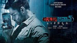 Sai Dharam Tej's Jawaan Movie Worldwide Box-Office Collections Closing up with a worldwide distributor share of Rs 10.31 Cr.
