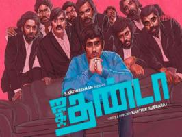 Critically acclaimed Tamil musical gangster film