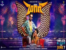 Dhanush, Kajal Aggarwal starred Balaji Mohan directed Maari is gearing up for grand audio launch  this Sunday, on 7th of June. Anirudh Ravichander has composed music for Dhanush' Maari, which is in the final stages of post production. Magic Frames and Wunderbar Films jointly producing Maari is slat